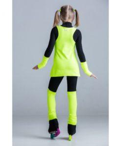Eiskunstlauf Anzug